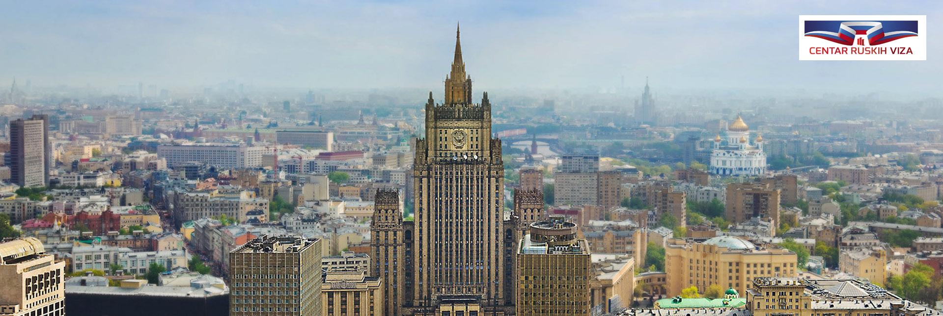 Centar Ruskih Viza New City Company Iteccion Pancevo